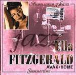 ella-fitzgerald-summertime0
